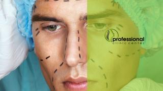 عملية تجميل الوجه